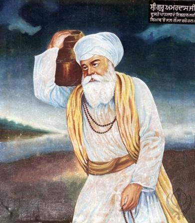 Гуру Амар Дас — третий Гуру
